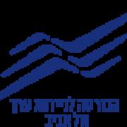 הבורסה לניירות ערך בתל-אביב