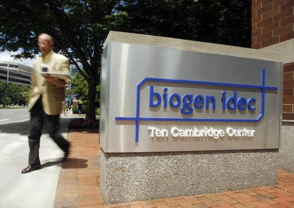 Biogen Idec reports death of patient that had taken its multiple sclerosis pill Tecfidera - The Boston Globe