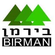 בירמן