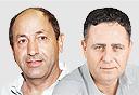 """רמי שביט במו""""מ למכירת חלק מסניפי קוסט 365 לרמי לוי"""