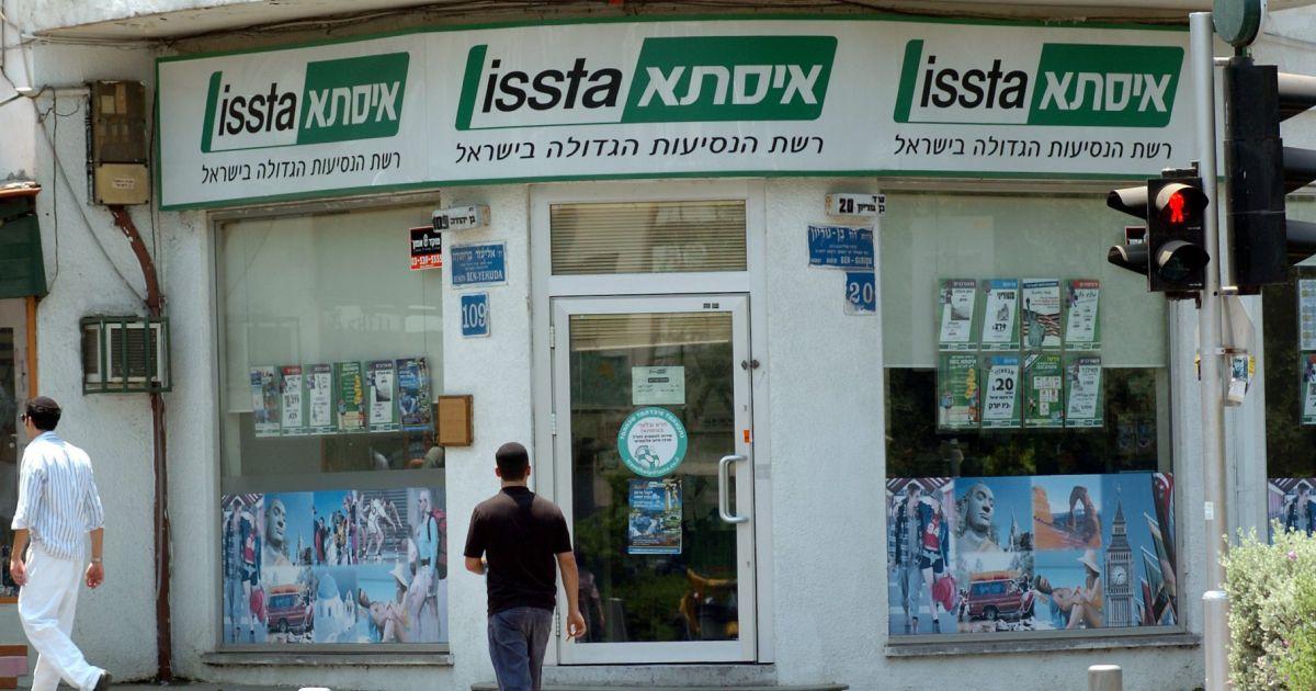 איסתא רכשה 80% מזיכיון אמריקן אקספרס בקפריסין